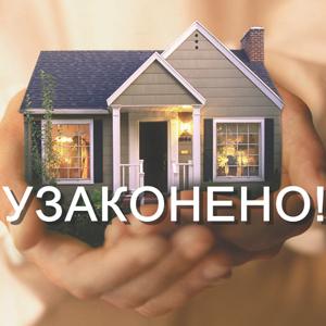 Узаконить перепланировку квартиры в московской области химки