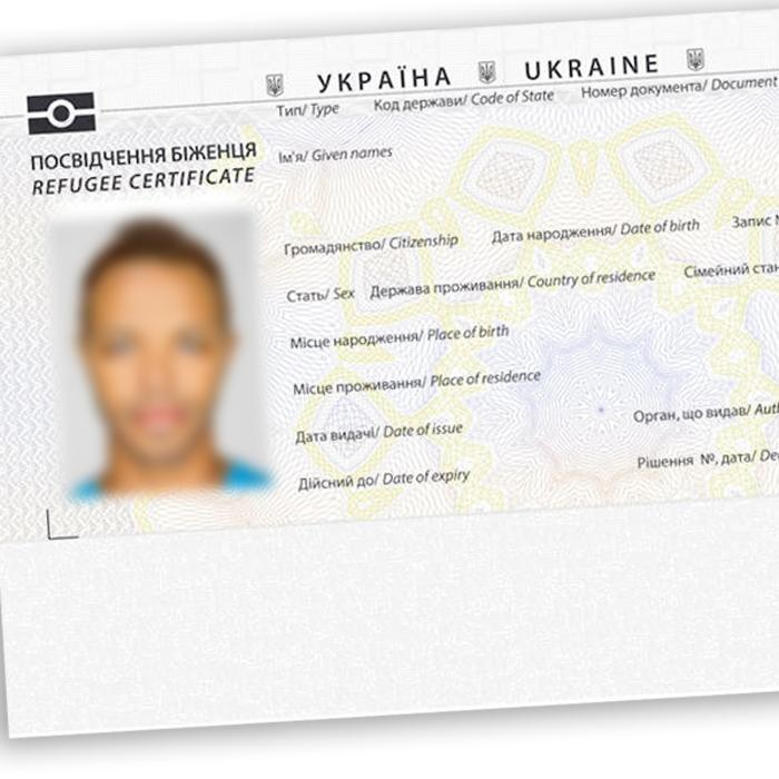 юридическая консультация беженцам из украины